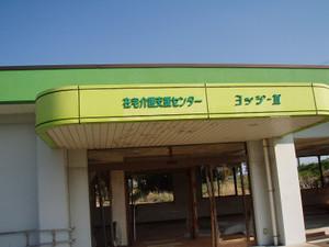 Sminamisouma_058